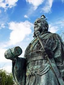 Sun Tzu [CCby 663highland]